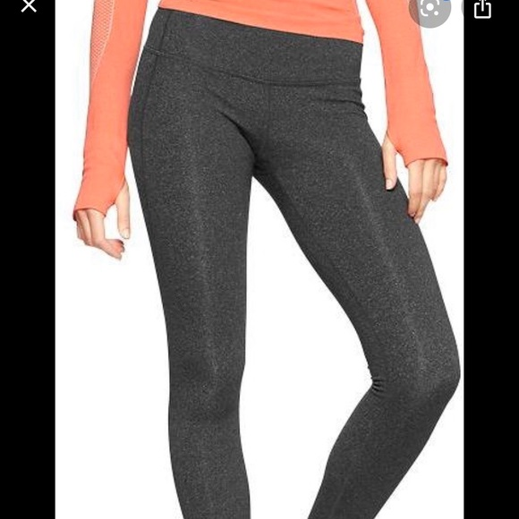 New without tags GapFit gfast legging